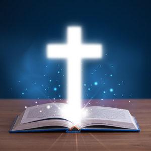 plan chtenija biblii 300x300 - План чтения Библии