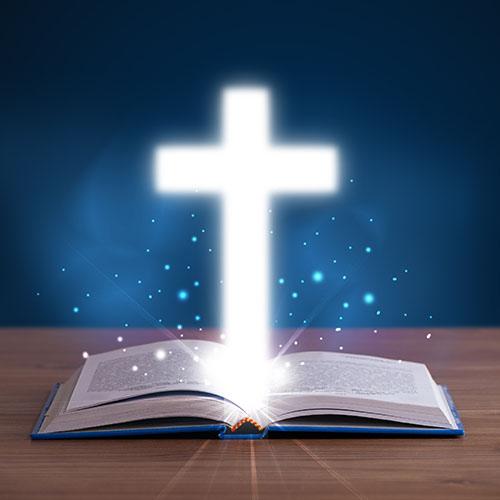 plan chtenija biblii - Обучение
